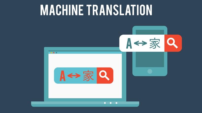 4 Tools For Incorporating Machine Translation